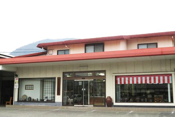 有限会社備州窯(びしゅうがま)
