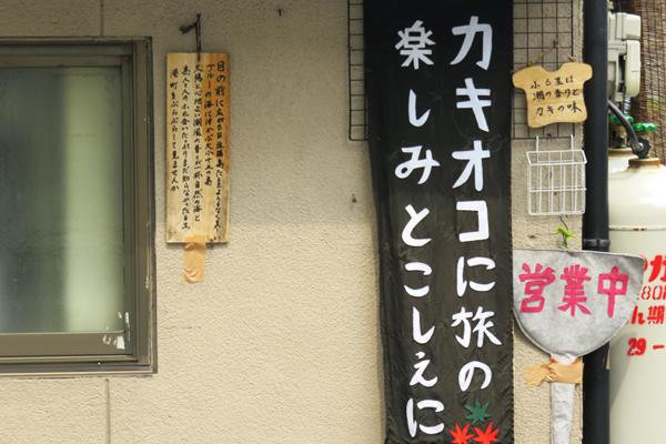 安良田(あらた)