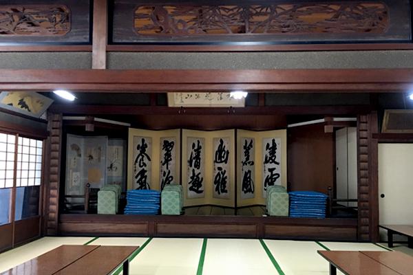 Ebisuya Araki Ryokan