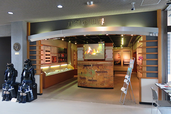 Bizen Long-haired Sword Museum