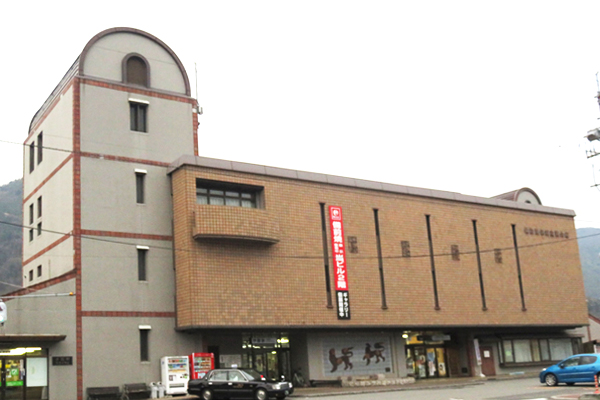 Okayama Pref. Bizenyaki Touyuukai
