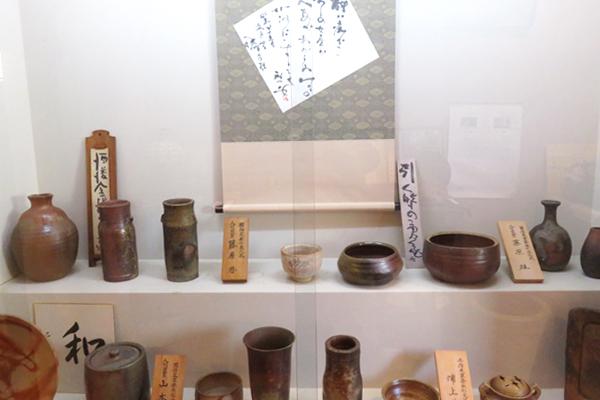 Yamamoto Ryokan