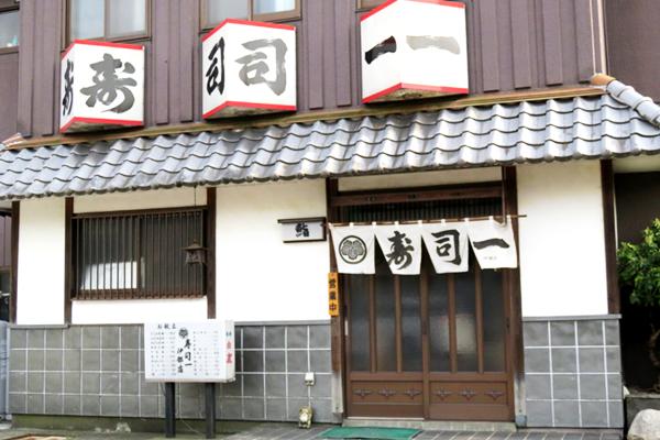 Sushi Ichi, Imbe