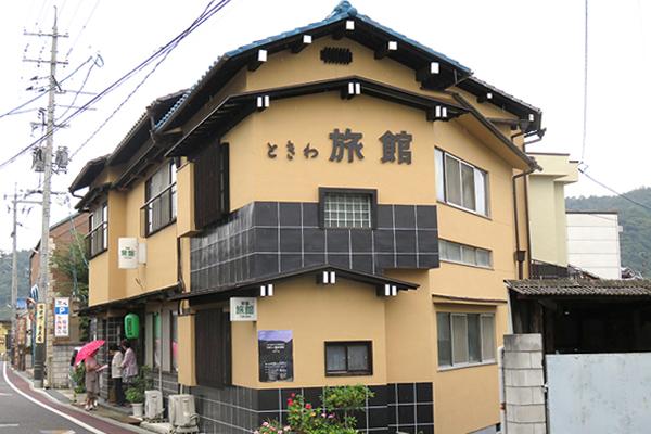 Tokiwa Ryokan