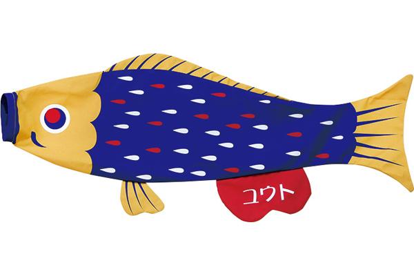 Tokunaga Koinobori